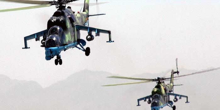 Operacion Ares
